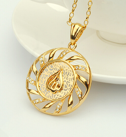 islamic jewelry pendant allah necklace jewelry 14K gold plated