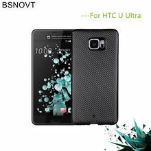 sFor HTC U Ultra Cover For Ocean Note Case Soft Carbon fiber Slim TPU Phone Ultra{