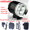 4000 Lumens 3x CREE XM-L T6 LED Headlight 3T6 Headlamp Bicycle Bike Light Waterproof Flashlight+Battery Pack Free Shipping
