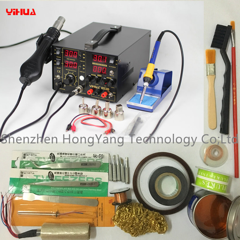 YIHUA 853D 5A 3 In 1 DC Power Supply Hot Air Gun Soldering Iron Rework Solder Station with the Gift For Welding Repair 110/220V 853d 110v 220v usb hot air gun rework station soldering iron heat gun power supply welding repair solder station led light