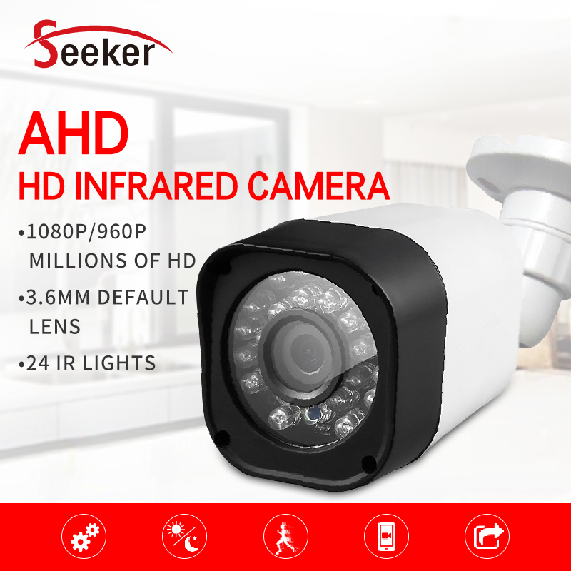 Real HD Analog AHD Camera 960P 1080P Sony CCD IR Cut Night Vision IP66 Waterproof Outdoor Bullet Home Security Digital Camera