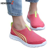 2017 New Men Casual Flats Shoes Breathable Mesh Cheap Walking Jogging Daily Wear Shoes 5 Colors