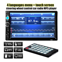 2016 Double 2 DIN Car Bluetooth Audio 7in HD Radio In Dash Touch Screen Stereo MP3