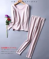 80% Silk 20% Cotton Women's Fleece Lined Warm Thermal Underwear Long Johns SG384