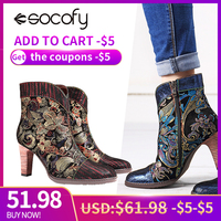 Socofy Retro Printed Sheep Women Boots Leather Boots Women Shoes Woman Vintage Block High Heels 8cm Ankle Boots NEW Zipper Boots