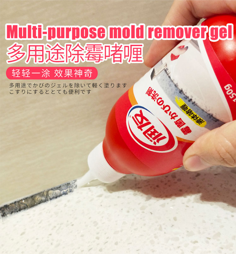 HTB1pkuaXOzxK1RkSnaVq6xn9VXar - Mold Remover Tile Cleaner Wall Mold Mildew Gel Bathroom Washing