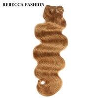 レベッカ非レミーブラジル実体波人間の髪織りバンドル113グラム事前に