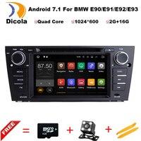 Android7.11 2G RAM + 16G ROM Quad Core Samochodowy Odtwarzacz Multimedialny DVD 2Din Dla BMW E90 Szybki Boot Autoradio HD Pojemnościowy Ekran Dotykowy