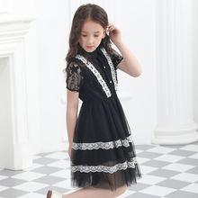 Летнее черное Сетчатое платье для больших девочек шифоновые