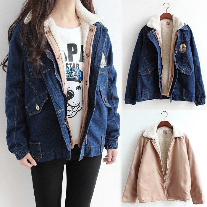 Sonbahar ve kış kalınlaşmış Harajuku BF tarzı denim ceket pamuk Kızlar Gençlik giysi gevşek ince kuzu iki parça