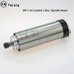 Do obróbki drewna routera CNC silnik wrzeciona Φ65 0.8kw 1.5kw ER11 wrzeciono chłodzone powietrzem Motor1.5kw wrzecionem do grawerowania frezowania 4 łożyska w Wrzeciono obrabiarki od Narzędzia na