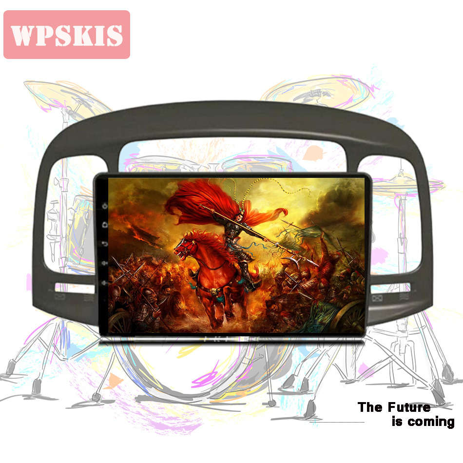 MARUBOX Universal 2Din Android 8 Car Multimedia Player 7 Touch Sreen GPS Navigation Bluetooth Stereo Radio
