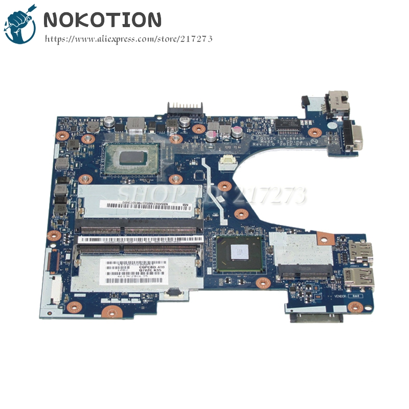 NOKOTION NBM8911005 NB.M8911.005 Q1VZC LA-8943P For Acer aspire V5-131 V5-171 Laptop motherboard SR10A 1017U CPU nokotion laptop motherboard for acer aspire v5 171 intel i3 2377m 1 5ghz cpu onboard ddr3 nbm3a11005 nb m3a11 005 la 8941p