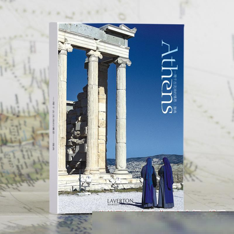 30sheets/LOT Take A Trip To Athens  Postcard /Greeting Card/wish Card/Fashion Gift