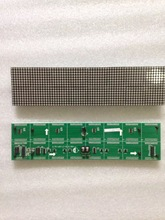 3.75 lattice  half plate module single color 304mm*76mm 64*16pixels 44321dots/m2