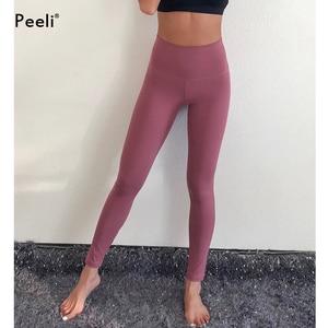 Image 4 - Peeli kadın enerji dikişsiz tayt yüksek bel legacy spor spor tayt karın kontrol Yoga pantolon spor tayt spor