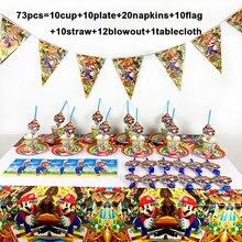 Vajilla desechable de papel Super Mario Bros, suministros de decoración con vasos y servilletas para fiesta de cumpleaños, lote de 73 uds.