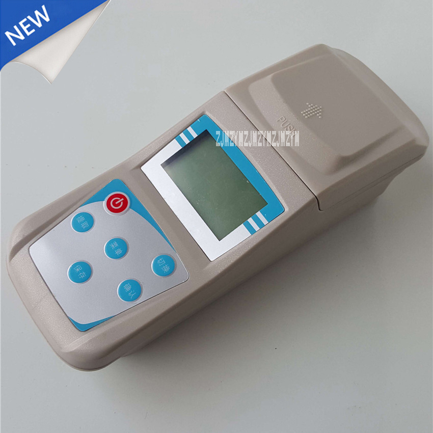 New Hot Portable Residual Chlorine Detector 1248 Concentration Meter Montior Water Quality Analyzer Measurement Range 0-10mg/L