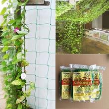 10pcs/lot 2.7m*1.8m Gardening Net Plant Fence Climbing Frame Garden Anti-bird Vegetable Trellis Netting