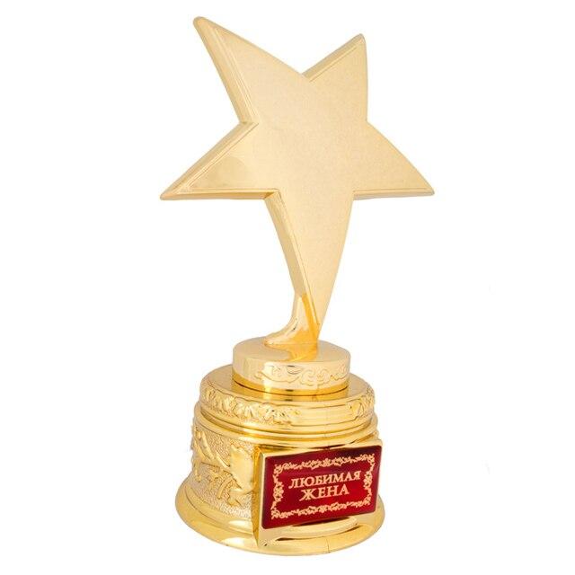 Trophyaward TrophyVintage Decorative World Cup Trophy Replica With Star DesignAlloy