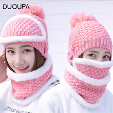 Hat, neck, mask, cap and wool Korean version sweet lovely lady outdoor warm autumn winter knitted