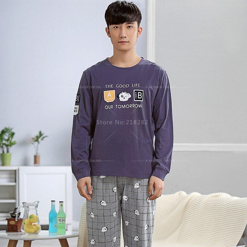 Pyjama der reizvollen Männer