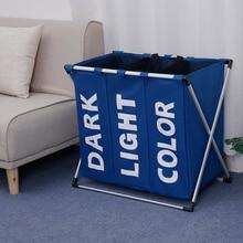 SHUSHI Baby Children toys clothes storage bag,aluminum frame oxford Clothes Organizer Laundry Basket Portable  laundry  bucket