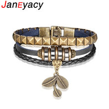 Новинка 2018 модный мужской браслет janeyacy с искусственными