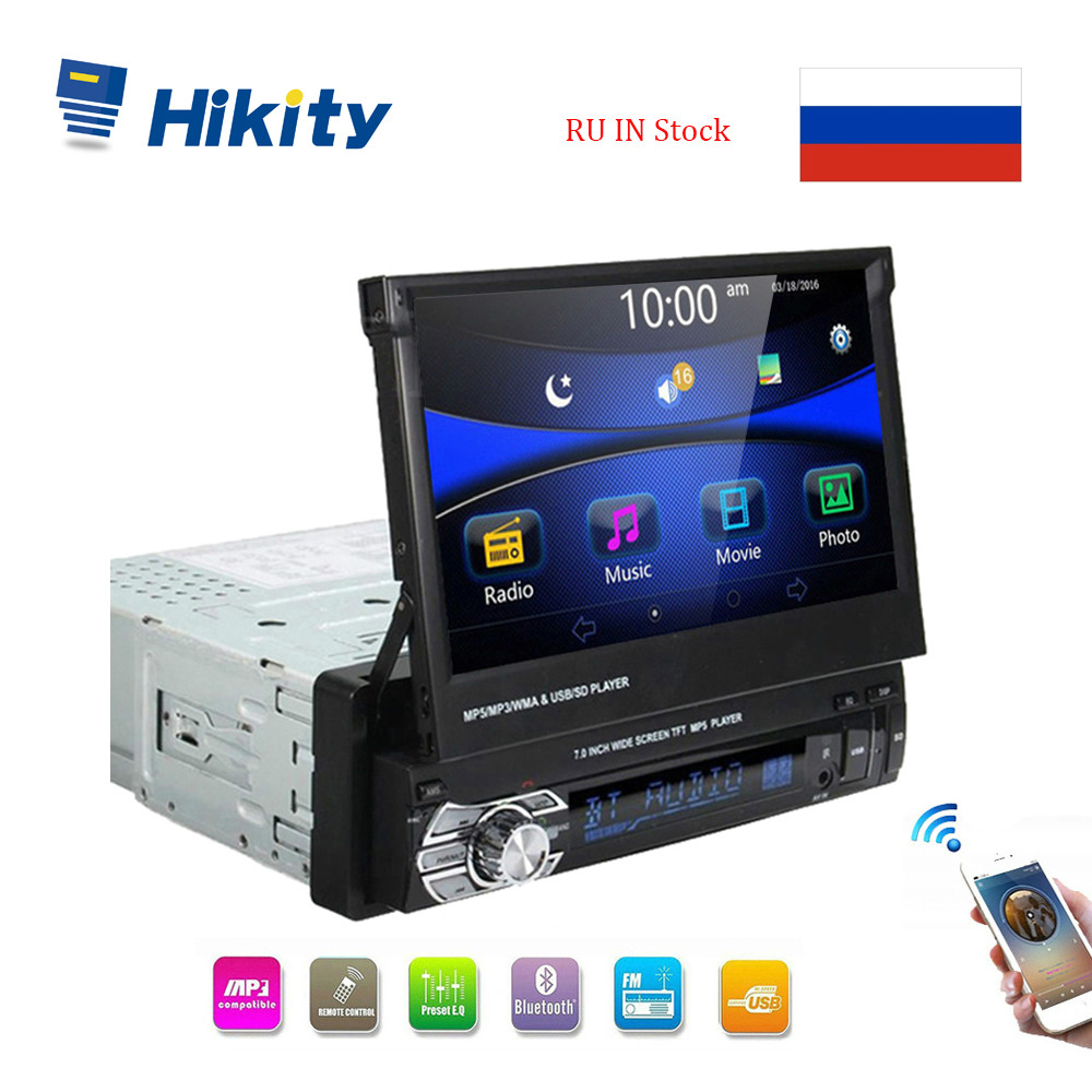 Hikity Mp3-Player Camera Car-Radio Backup Bluetooth Retractable Universal 1 Din FM HD title=