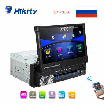 """Hikity 1 din Retractable Car Radio MP3 Player 7\""""HD Universal Car Stereo Radio Player with Bluetooth FM USB Support Backup Camera - Category 🛒 Automobiles & Motorcycles"""