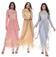 Middle Eastern Arabian Skirt Dresses Women Middle Eastern Dresses Muslim Bridesmaid Dresses Women's Lace Embroidered Mesh Skirts
