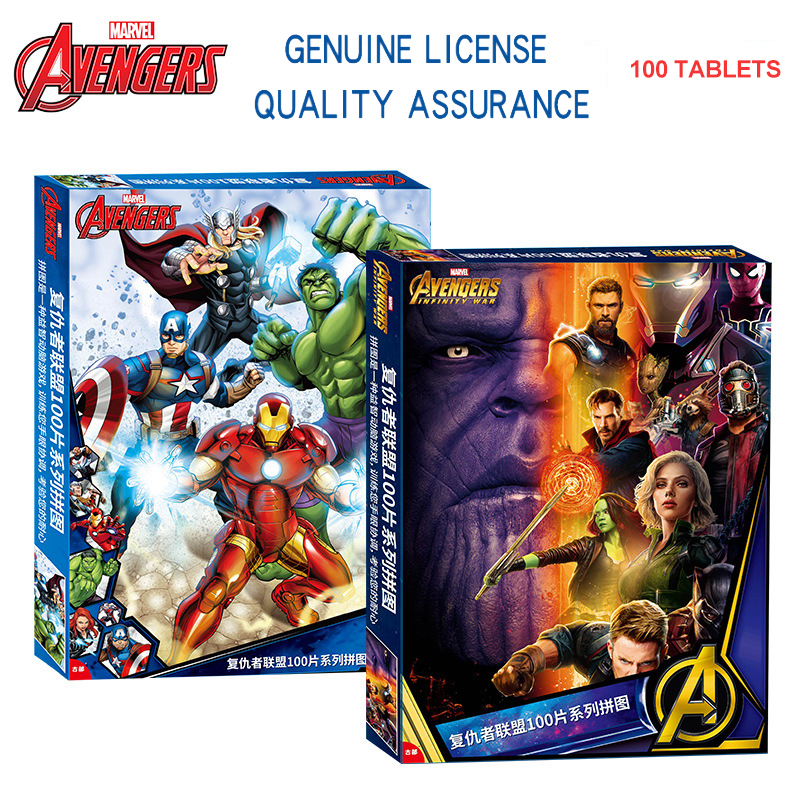 Disney Marvel Puzzles The Avengers: Infinity War Movie Poster Puzzles Paper Jigsaw Puzzle For Child Paintings 100 Pieces In Box