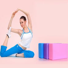 High-density EVA yoga brick/Yoga Blocks for women fitness and body building 7 colors available (1lot=2pcs)