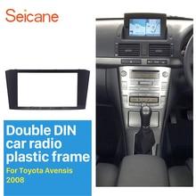 Seicane Двойной Дин Радио панель для 2003-2008 Toyota Avensis DVD стерео проигрыватель Уход за кожей лица плиты Панель адаптер Черный рамки