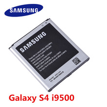 Für Galaxy S4 i9500 i9505 i959 i337 i545 i9295 e330s 2600mAh Ersatz Batterie NFC Samsung Original B600BE B600BC Batterie