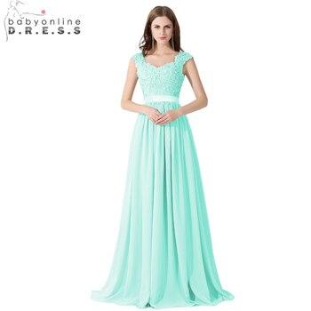 D s long dress express