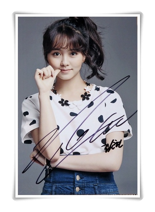 Kim So Hyun Autographed with pen photo picture 4*6inches new korean freeshipping 09.2016 01