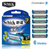 6 pcs/lot AAAAA Original New Package Schick Protector 3d diamond razor blade pack man razor replacement in stock