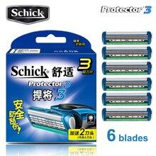 6 sztuk/partia AAAAA oryginalny nowy pakiet Schick Protector 3d diament żyletka paczka człowiek razor wymiana w magazynie