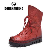 DONGNANFENG Women Old Female Mother Shoes Flats Boots Hollow Cow Genuine Leather Pigskin Lace Up Non Slip Size 35-40 JMG-7205
