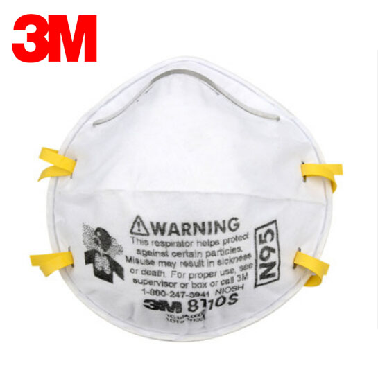 3M 8110S Mask N95 Dust masks Respirator Masks Particulate Respirator Adjustable noseclip Protect Second Hand Smoke Mask X20 3m 9502 dust masks n95 anti particulate matter anti pm2 5 smog protective industrial dust influenza virus mask h012912