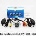 Cámara de estacionamiento del coche para honda accord (CU/CW) (europa) 2008 ~ 2012/RCA AUX Cable O Inalámbrico/HD CCD de Visión Nocturna Cámara de Visión Trasera