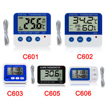 Electronic Temperature Digital LCD Freezer Thermometer Hygrometer Weather Alarm Hot Sale