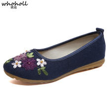 Whoholl Women Vintage Flats New Summer Female Canvas Ethnic Chinese Knot Slip on Loafers Casual Comfort Shoes Ladies Embroidered veowalk chinese knot women thin canvas ballet flats floral embroidered vintage ladies casual comfortable slip on linen shoes