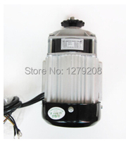 DC 48V 750W brushless motor electric tricycle , gear Hub motor, electric tricycle motor