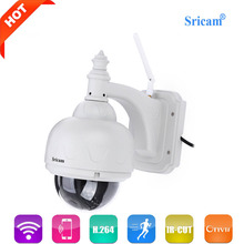 Sricam SP015 Outdoor IP66 Waterproof IP Camera Wifi 720P HD Onvif CCTV Surveillance Inspection IR-Cut Security P/T Dome Camera