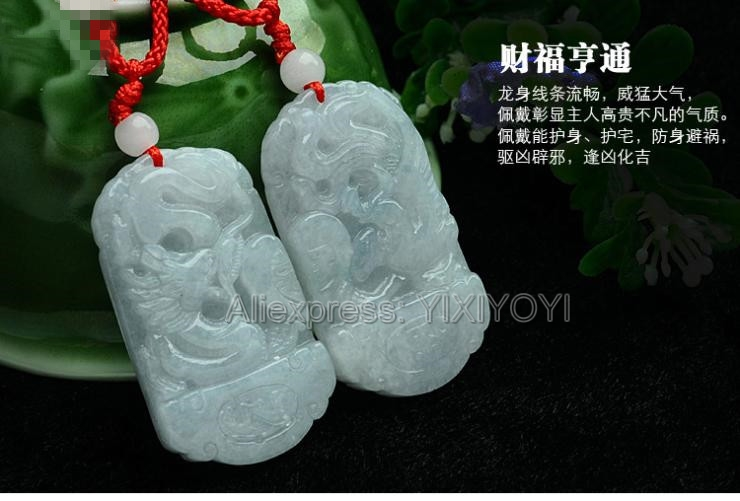 PRetty Handwork Natural Grade A Green Jadeite Carved Dragon Phoenix Pairs Lucky Amulet Pendant + Free Necklace +Certificate