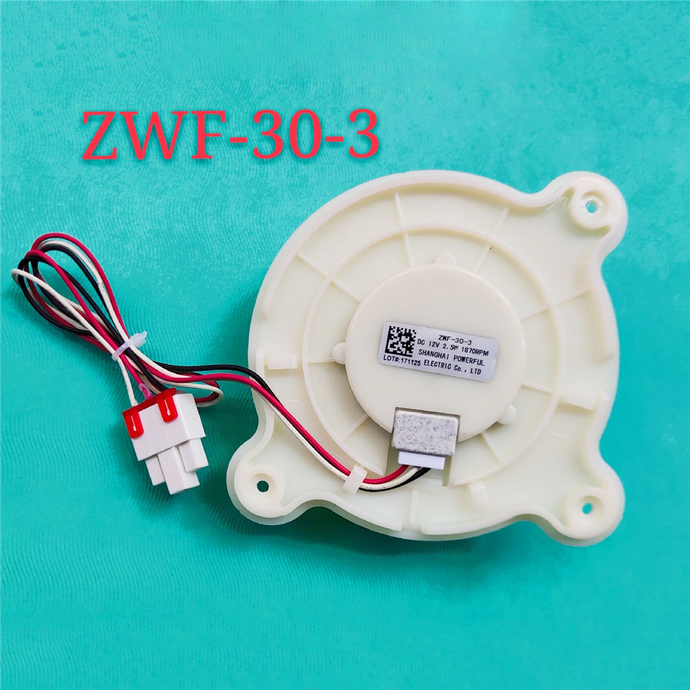 ZWF-30-3 12V2.5W Fan Motor For Samsung For Meiling For Athena Refrigerator Accessories Fan Motor Repair Parts