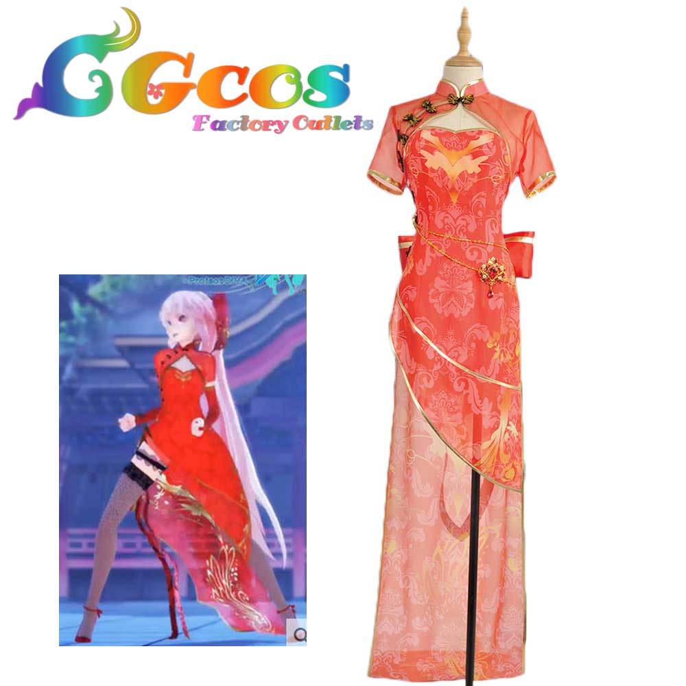 Free Shipping Cosplay Costume VOCALOID LUKA Dress Halloween Christmas Party Uniform Anime Game