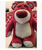Movie TV About 46cm Lotso Bear Plush Toy Huggin Bear Toy Story 3 Doll Throw Pillow